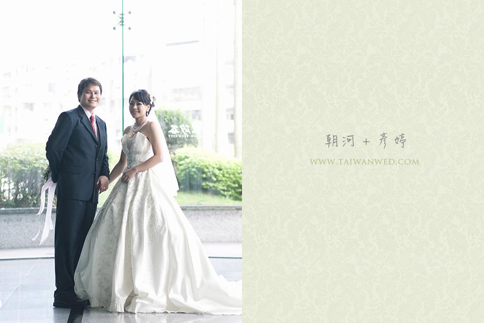 朝河+彥婷-088