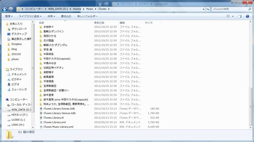 screenshot.8
