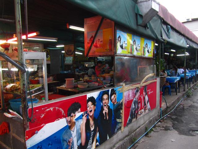 Lan Larb Ubon ร้านลาบอุบล