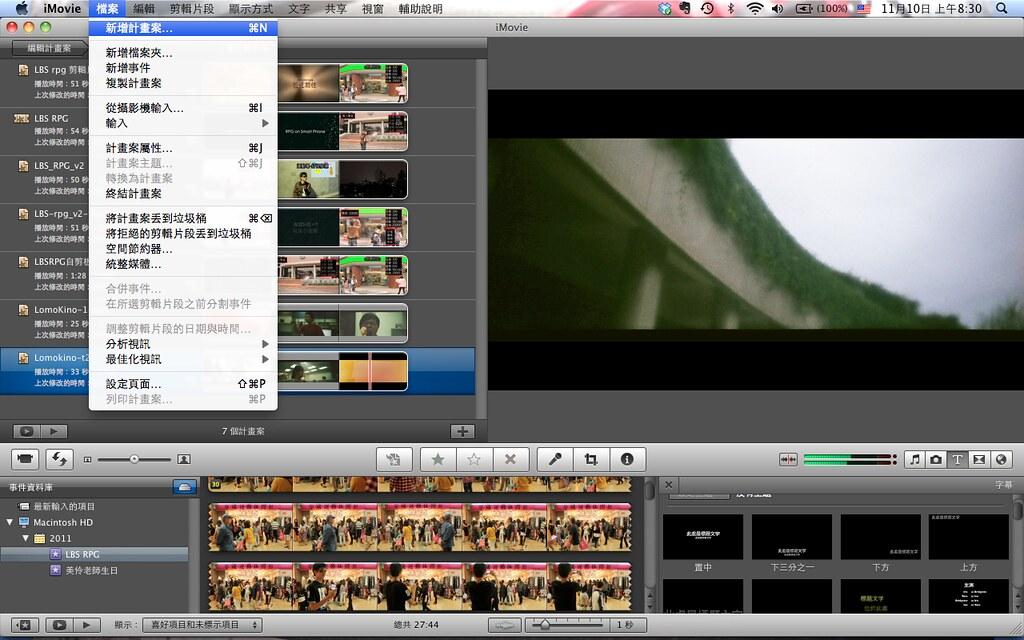 螢幕快照 2011-11-10 上午8.30.25