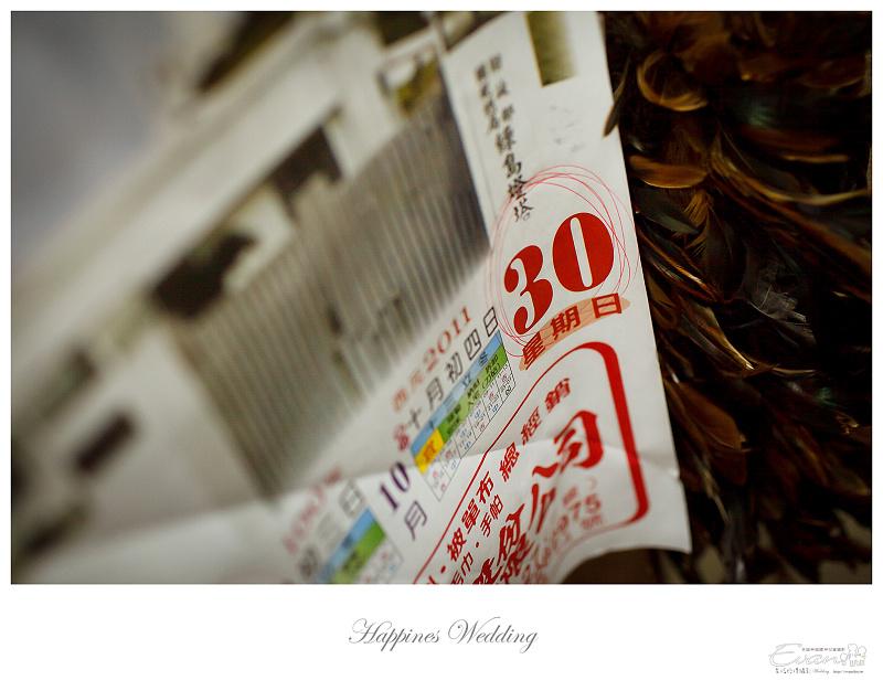 婚禮攝影-Ivan & Hele 文定_040