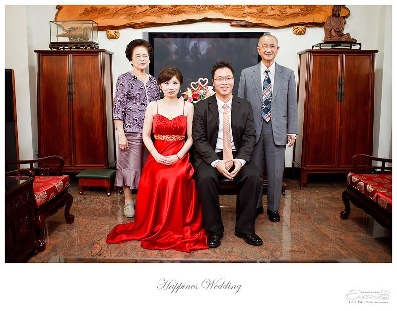 婚禮攝影-Ivan & Hele 文定_141