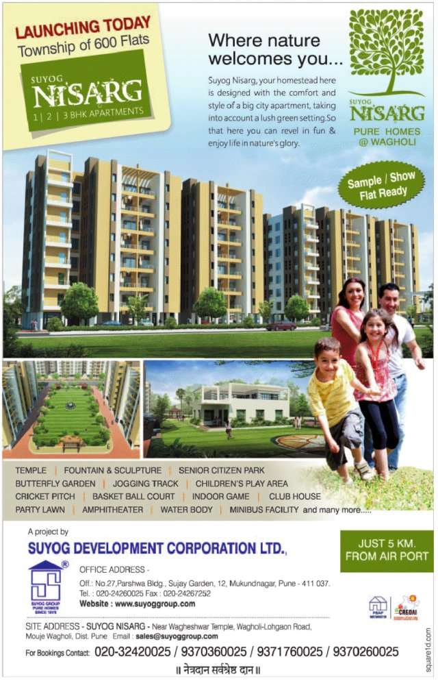 Launch ad of Suyog Nisarg, 1 BHK - 2 BHK - 3 BHK Flats, near Wagheshwar Temple, on Wagholi Lohegaon Road, at Wagholi, Pune 412 207