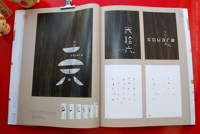 Neo Japanesque Graphics, 06