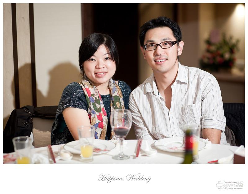 [婚禮攝影]勝彥&姍瑩 婚禮宴客_080