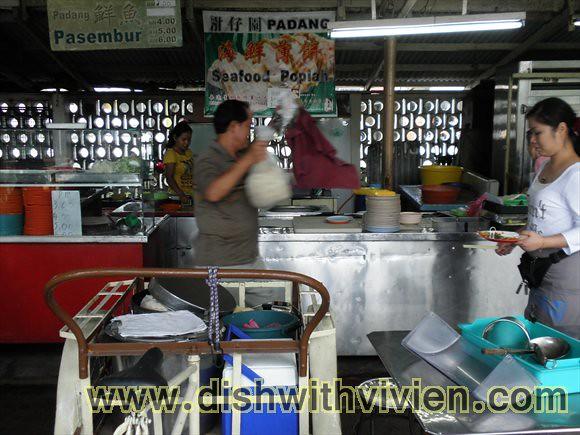 Penang-Ipoh-Trip54-Padang-Brown