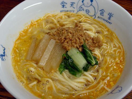 Sichuan hot noodle
