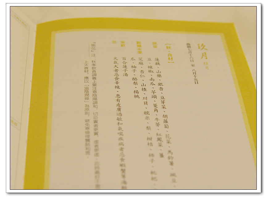 IMG_5715.JPG