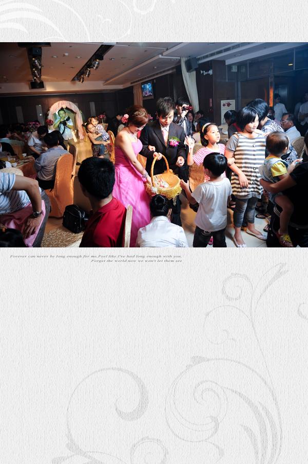 20110910book51