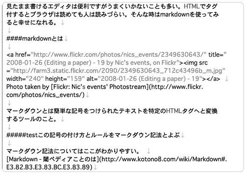 markdown vs html