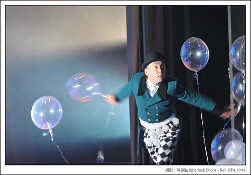 《泡氣球 The Bubbles》 體相舞蹈劇場