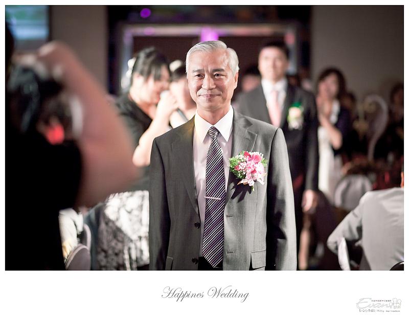 [婚禮攝影]貴元&君怡 文定全記錄_00132