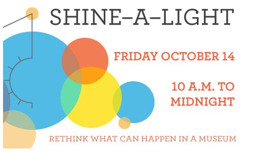 Shine a light at Portland Art Museum