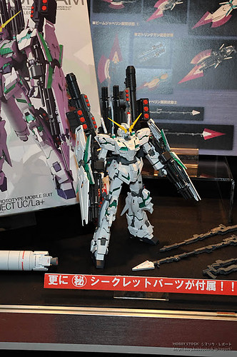 MG 1 100 Full Armor Unicorn Gundam Ver. Ka.