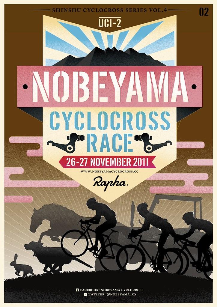 NOBEYAMA CYCLOCROSS RACE 2011 POSTER