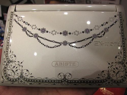 ABISTE アビステ35周年記念 セルポア&アビステコラボ