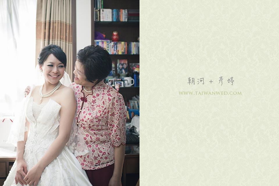 朝河+彥婷-036