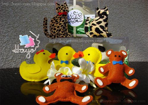 توزيعات العيد by Hayo.Shop