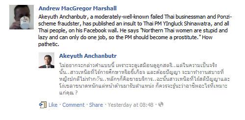 Andrew Marshall fb post on Akeyuth