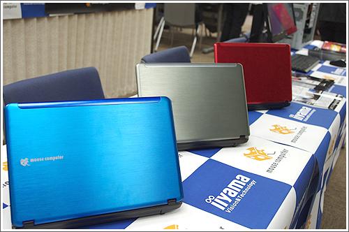カラーバリエーションが豊富なLuvBook S210B