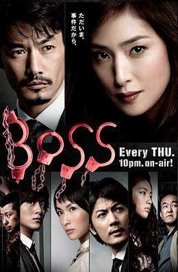 boss2