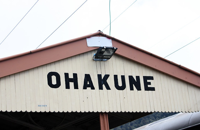 Ohakune train station
