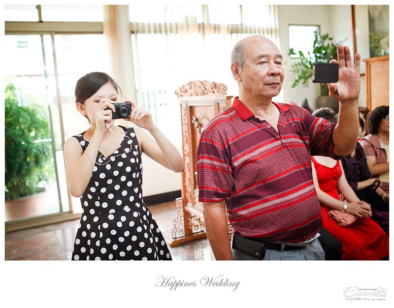 婚禮攝影-Ivan & Hele 文定_110