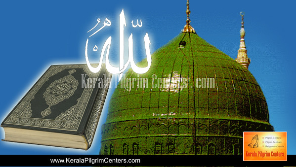 Life Cycle Observances in Islam