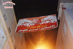 /           (Red7Legend) Tags: 17 libya libyan benghazi ahly