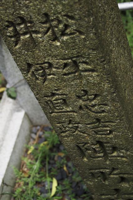 110521_125108_関ヶ原_松平・井伊陣地跡
