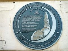 Photo of Blue plaque № 8218