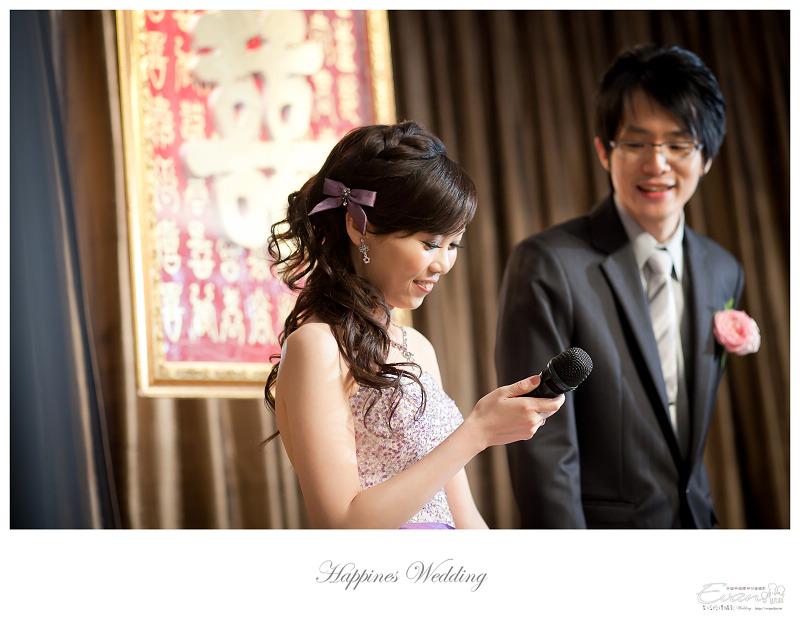 [婚禮攝影]勝彥&姍瑩 婚禮宴客_093