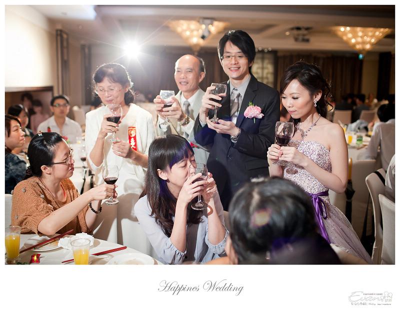 [婚禮攝影]勝彥&姍瑩 婚禮宴客_101