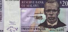 Malawi-20-Kwacha-2007