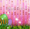 Happy Easter Egg Wallpaper (7) (Designtreasure) Tags: wallpaper holiday plant abstract flower color bunny art nature beautiful grass illustration feast easter season creativity religious design spring graphic natural image symbol decorative background label traditional faith egg decoration picture meadow belief wave celebration ornament card gift clipart variegated christianity clover shape shamrock vector stalk element motley pasch stylization