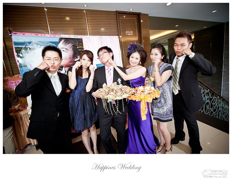 [婚禮記錄]致仲秀騏結婚紀錄_249