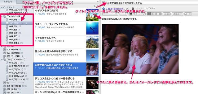 スクリーンショット 2011-10-06 6.13.12