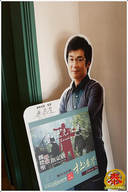 景1-台南原知事官邸~賽德克巴萊劇照展-8