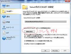 YahooBox4
