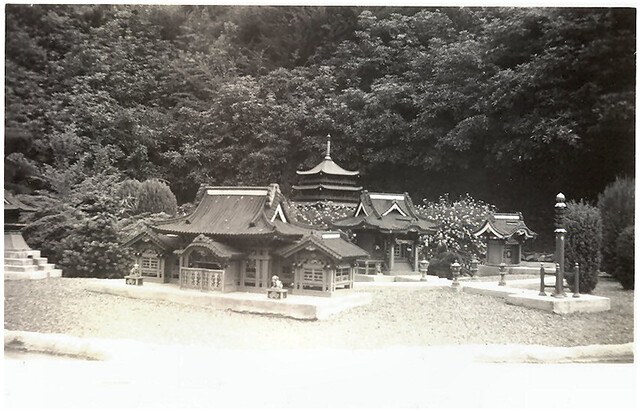 Unknown oriental gardens 9