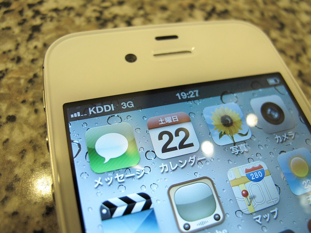 au(KDDI) 3G - iPhone 4S.
