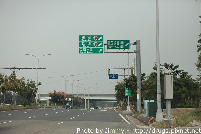 台南租車旅遊 艾維士租車