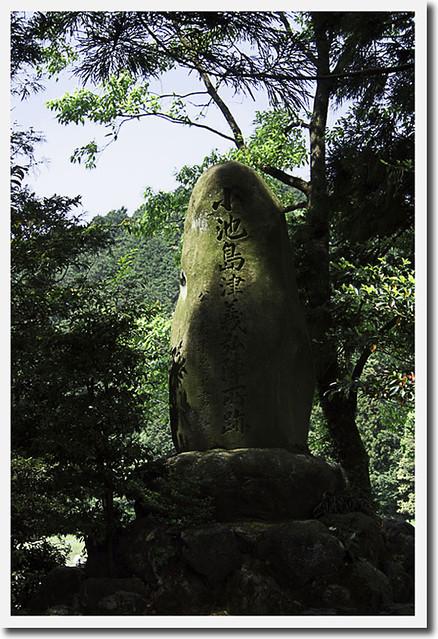 110521_103314_関ヶ原_島津義弘陣地跡