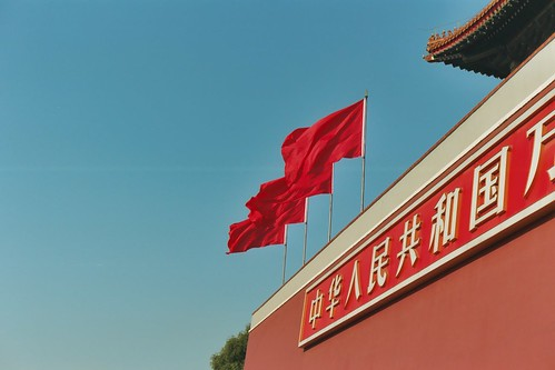 Red flags over Tiananmen Square.