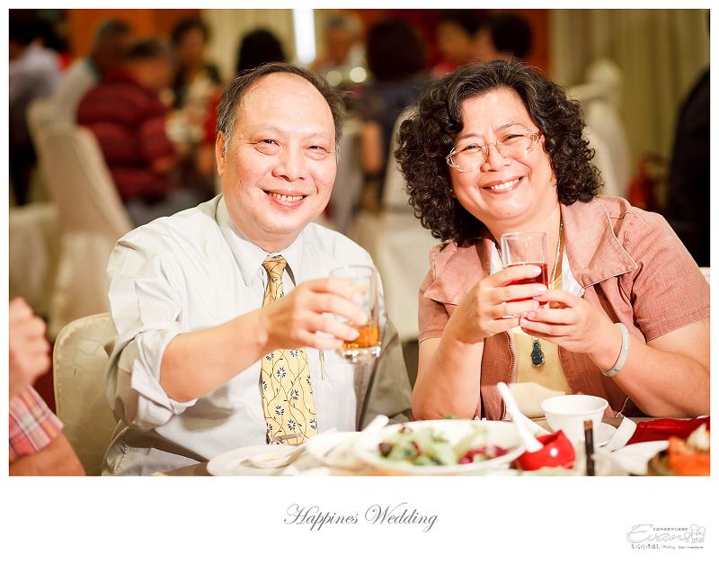 婚禮攝影-Ivan & Hele 文定_179