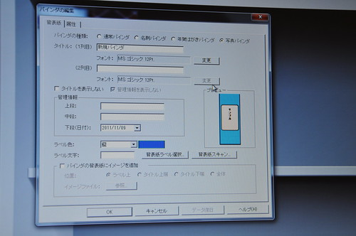 ScanSnap S1500M_PFU_011
