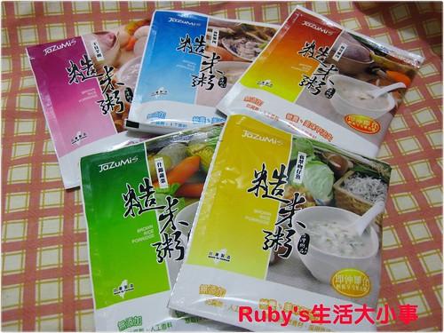 糙米粥 (10)