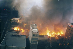kobe earthquake Rashomon Fire