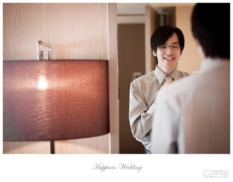 [婚禮攝影]勝彥&姍瑩 婚禮宴客_020