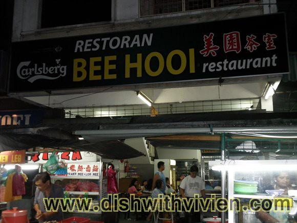 Penang-Ipoh-Trip10-Bee-Hooi-Pulau-Tikus